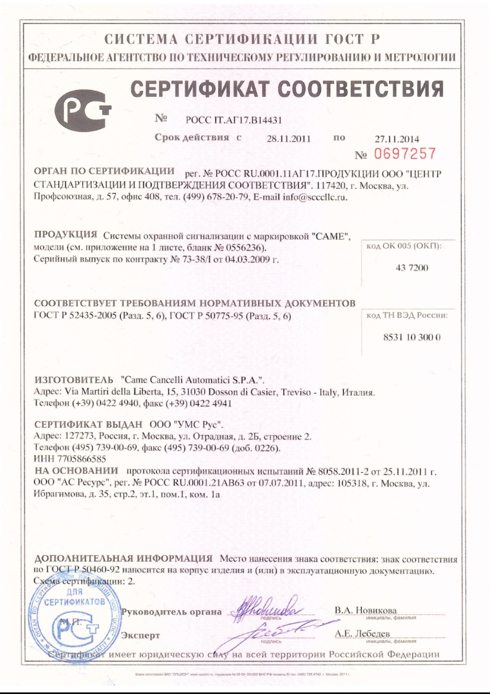 programmist-mikrokontrollerov-udalennaya-rabota-v-moskve-9